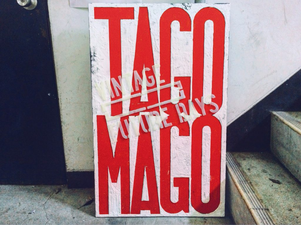 tagomago_sign_2