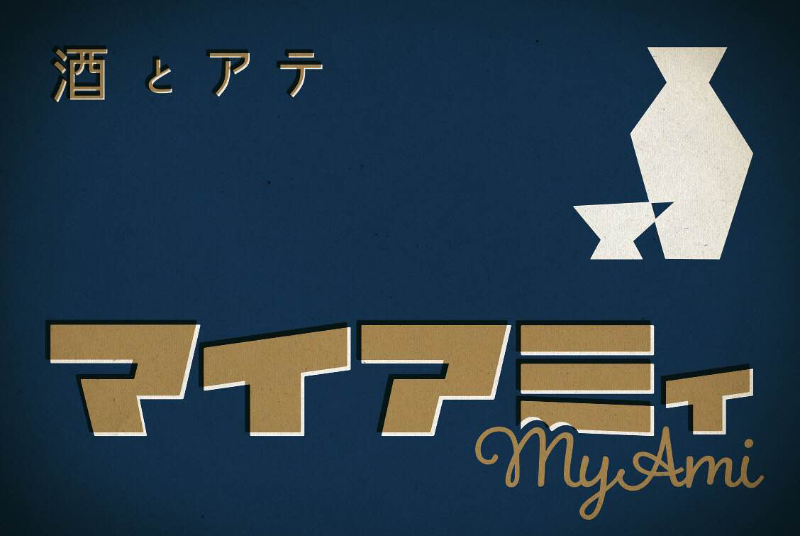 myami_1