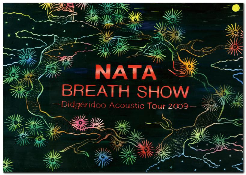 nata2009_omote
