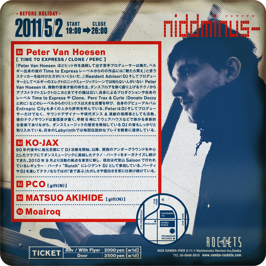 niddminus-peter_flyer_ura