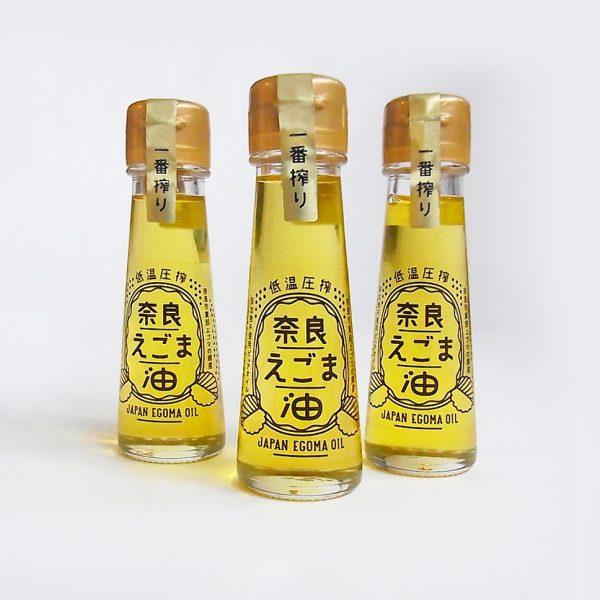 奈良えごま油