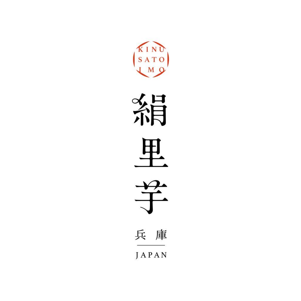kinu_9